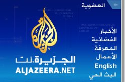 jazeeraheader11.jpg